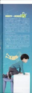 怪獸家長page2_cut