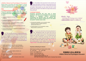 layout_leaflet(children)-02