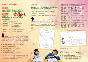 layout_leaflet(children)-03