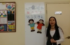 newphoto心靈瑜珈親子教室_孩子發脾氣_Bhakti Yoga Parent Child Teaching Lab_My Child Lose Temper