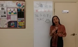 photo1心靈瑜珈親子教室_孩子怕英文_Bhakti Yoga Parent Child Teaching Lab_My Child Dslikes English
