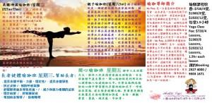Aug Schedule