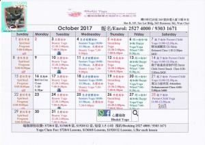 Bhakti Yoga Program Oct 2017