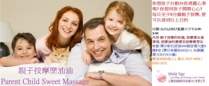Nov sweet massage photo2