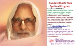 newEnglish poster Sunday Bhakti Yoga Spiritual Program