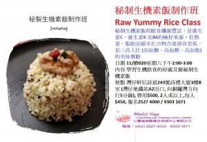 1秘制生機素飯制作班Raw Yummy Rice Class