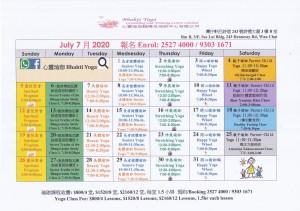 July 2020 program