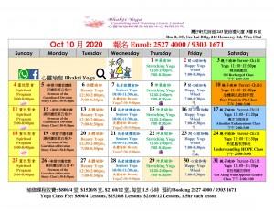 price change Oct 2020-1