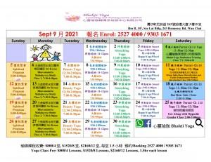 Sept2021 program