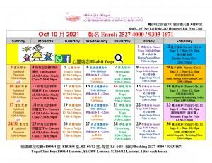 Oct 2021 program-1